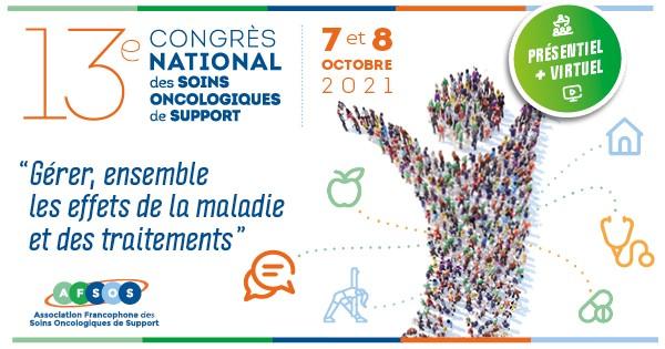 13ème congrès national des soins oncologiques de support